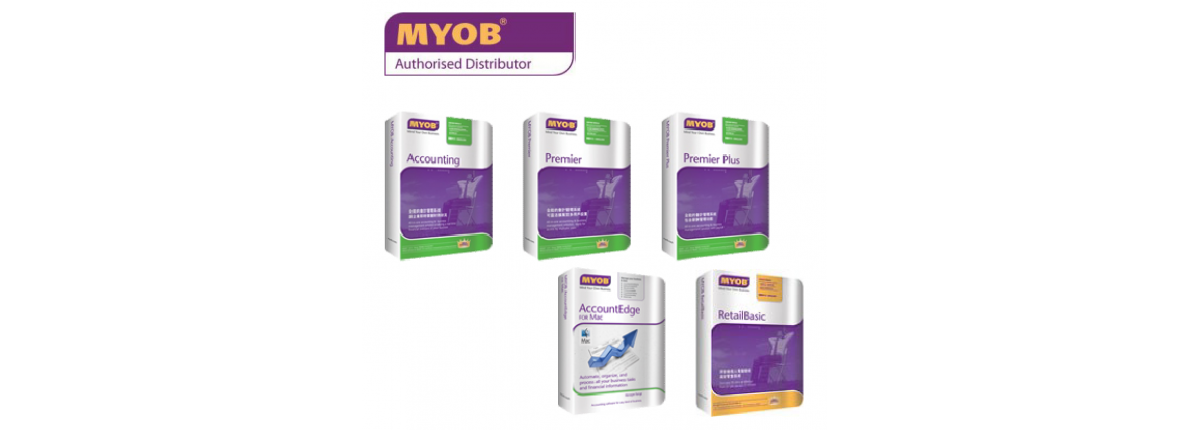 MYOB product picture